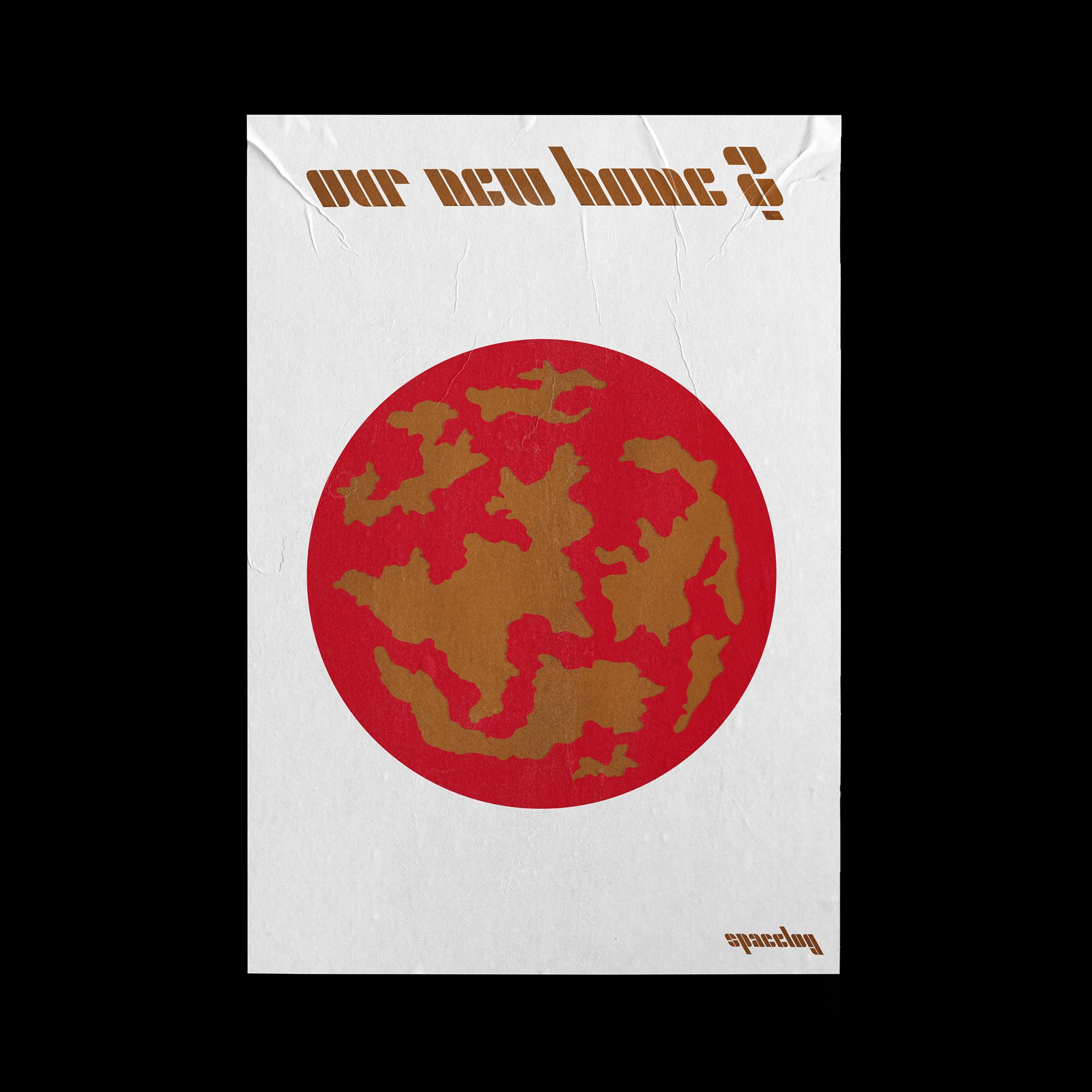 200308_Spacelog_Poster_MockUp_03